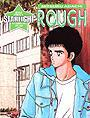 Rough 6 - Ricordi